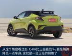 2018款 丰田C-HR 2.0L 旗舰版