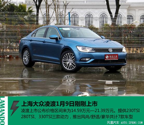 上海大众旗下的三厢轿车只有桑塔纳
