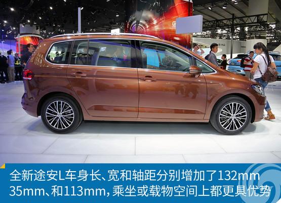 大众途安L新款售价2016款14T动力油耗怎样_北京赛车一天赢500难吗