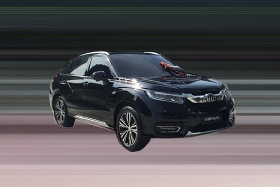 本田全新中型SUV实车曝光 北京车展首发高清图片