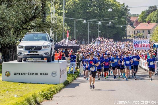 沃尔沃领跑2018哥德堡半程马拉松 一路清呼吸