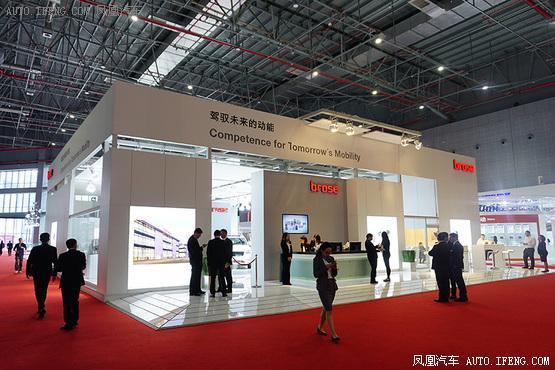 博泽集团亮相2017年上海车展 驾驭未来的动能