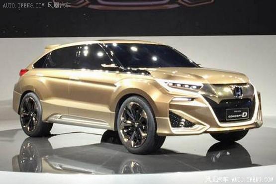 广汽本田新车-广本明年新车计划 新7座SUV 讴歌SUV高清图片
