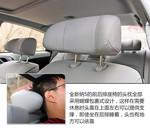 2015款 纳智捷全新纳5 1.8T 自动旗舰型