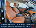 2016款 宝沃BX7 28T 四驱旗舰版 5座