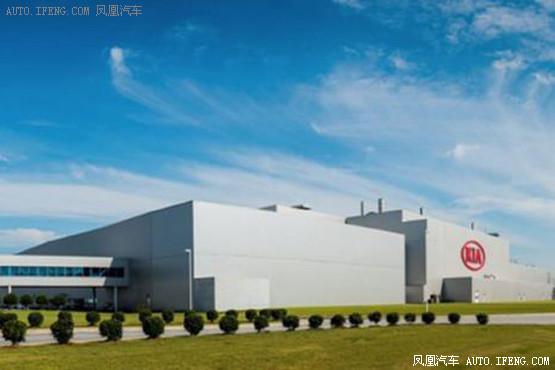 起亚汽车美国乔治亚洲工厂高清图片