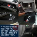 2017款 本田思铂睿 混动 2.0L 净致版