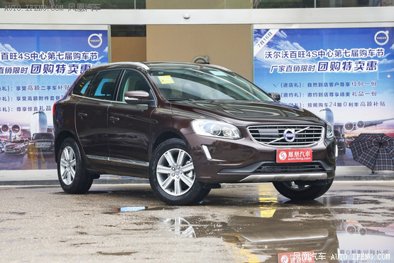 XC60南京有现车 欢迎到店详询