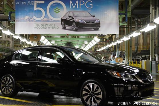 2014款雅阁混动版-一周重点新车 长安中型SUV闪耀法兰克福高清图片