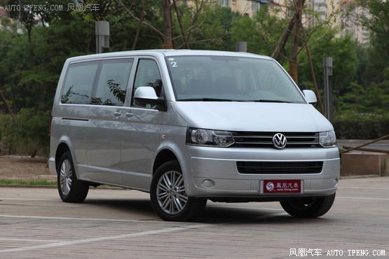 大众凯路威上海最高优惠1万 现车充足