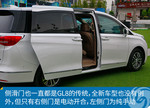 2017款 别克GL8 28T 旗舰型