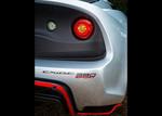 2017款 路特斯Exige Sport 380