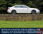 2017款 奥迪A4L 45 TFSI quattro