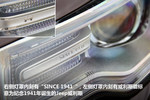 3.6L 旗舰尊悦版