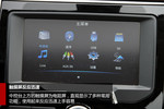 2014款 哈弗H2 1.5T 手动四驱尊贵型