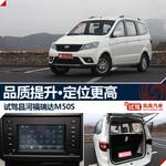 昌河M50图解图片