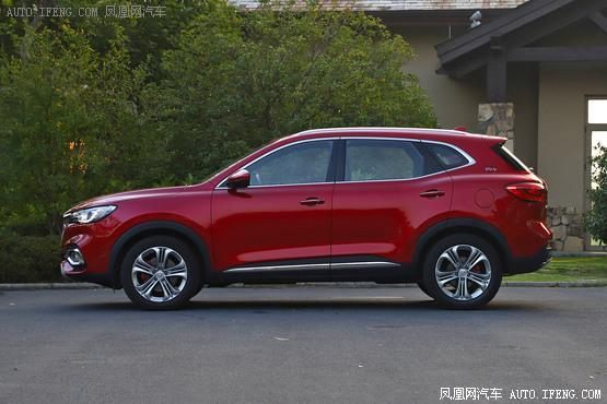 名爵HS配置提前曝光 9款車型售價或低于13萬元