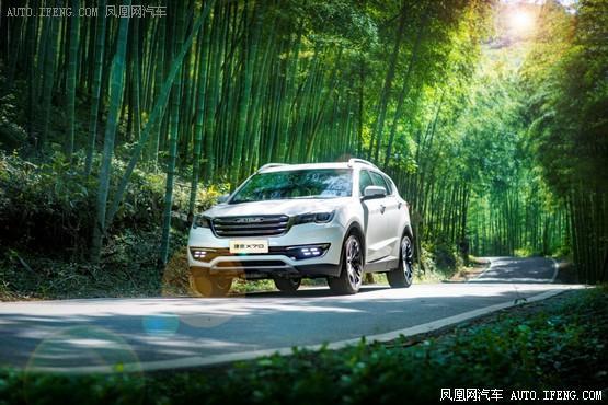 捷途X70正式开启预售 大尺寸SUV预售7万级起