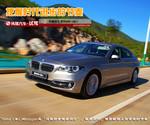 试驾新款BMW 5系Li