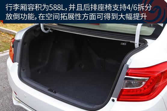 新款本田凌派最新促销直降4.5万 动感十足