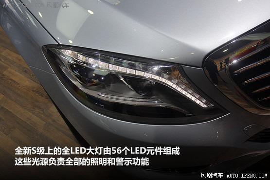 奔驰新S级全LED大灯解析 - lovelj2003 - lovelj2003的个人主页