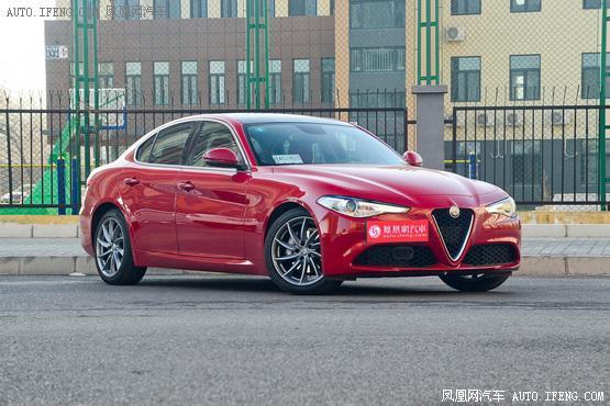 置换阿尔法·罗密欧Giulia优惠高达2万元