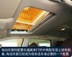 2018款 海马福美来F7 1.5T 7座自动旗舰型