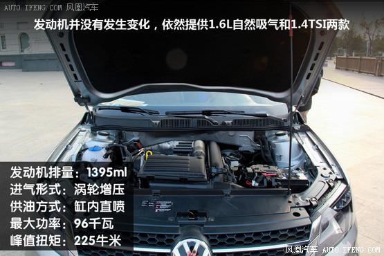 上海大众朗逸13款1.6报价朗逸专卖价格