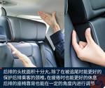 2016款 江铃驭胜S330 1.5T 自动两驱旗舰版