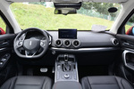2018款 WEY VV5 2.0T 自动四驱旗舰型