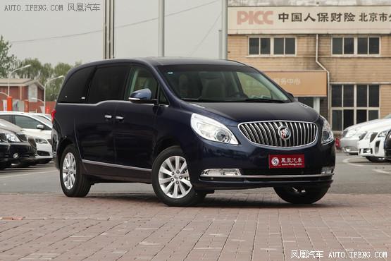 别克GL8最高优惠0.91万元 现车销售