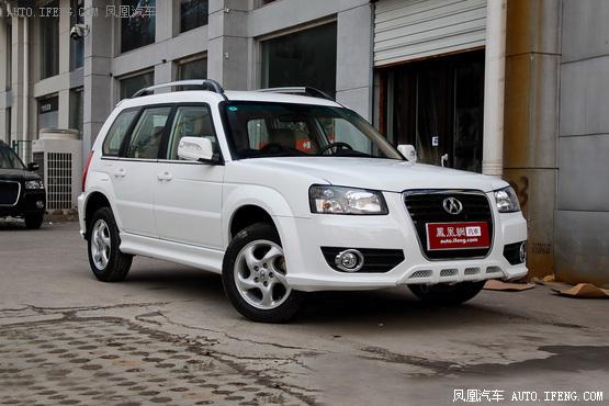 川汽野马F10少量现车 最高优惠0.6万元