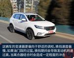 2016款 荣威RX5 30T 四驱互联网智尊版