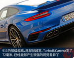 2016款 保时捷911 Turbo