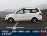2015款 昌河福瑞达M50S 1.5L 公务舱DAM15DL