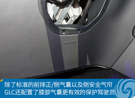 新车图解:北京奔驰glc