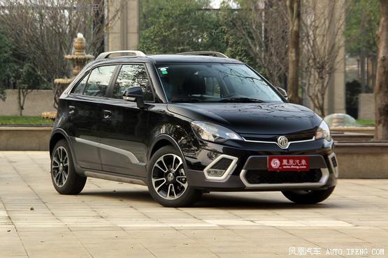 2015款MG 3SW最新优惠1.1万元 欢迎试驾