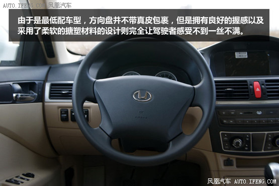 华泰e70 华泰路盛e70 10万元内轿车超高性价比 高清图片