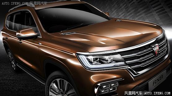 """上汽首款大型七座SUV命名""""荣威RX8"""""""