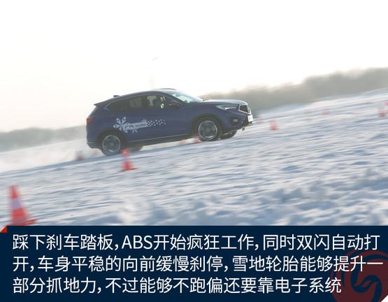 必威官网 7