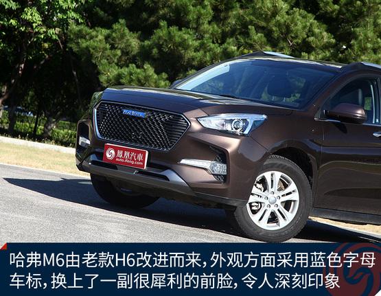 试驾哈弗M6 1.5T自动挡 老爸老妈看过来 - yuhongbo555888 - yuhongbo555888的博客