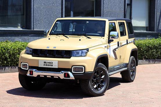 新款北京BJ40家族上市 售16.49万元起/增环塔冠军版