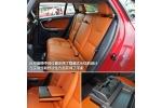 2013款 沃尔沃V60 2.0T T5 智尊版