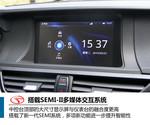 2015款 东南V5菱致Plus 1.5T 手动智控型