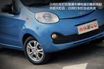 2013款 奇瑞QQ 1.0L 手动时尚版