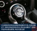 2016款 讴歌CDX 1.5T 四驱智享版