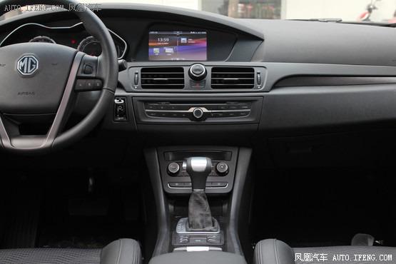 2015款 MG6 掀背 1.8T 90周年赛道冠军版精英型