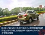 2016款 陆风X5 Plus 1.5T 手动创领版