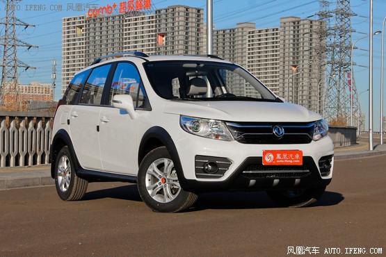 2016款 东风风行景逸XV 1.6L CVT豪华型