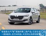 2018款 绅宝智道 1.5T 标准型